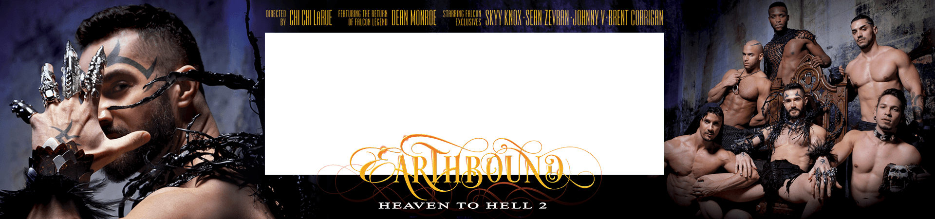 Earthbound: Heaven to Hell 2